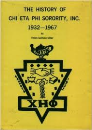 The History of Chi Eta Phi Sorority, Inc. 1932-1967 by Helen Sullivan Miller