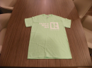 Large-Green-That's Who We R Tshirt