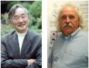 The Gordon Sato and Wally McKeehan Award Fund
